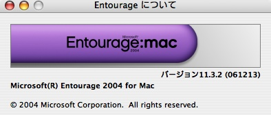 Entourage_new